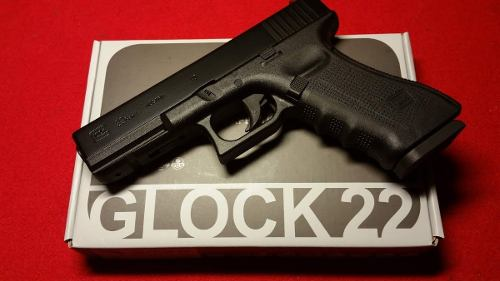 Pistola Glock 22 Co2 4,5mm Gen4 Umarex 125m/s Local Palermo 4
