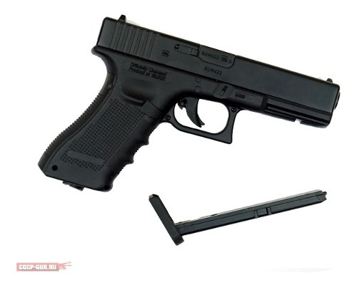 Pistola Glock 22 Co2 4,5mm Gen4 Umarex 125m/s Local Palermo 8